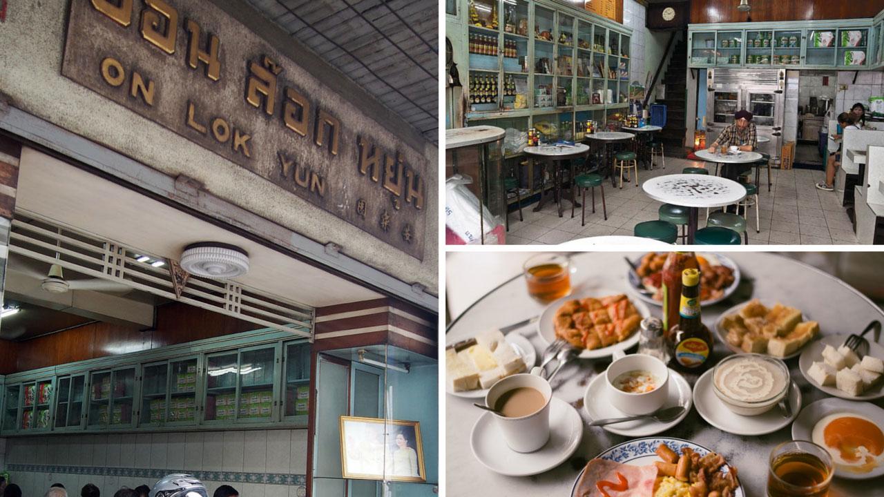 On Lok Yun Cafe Bangkok