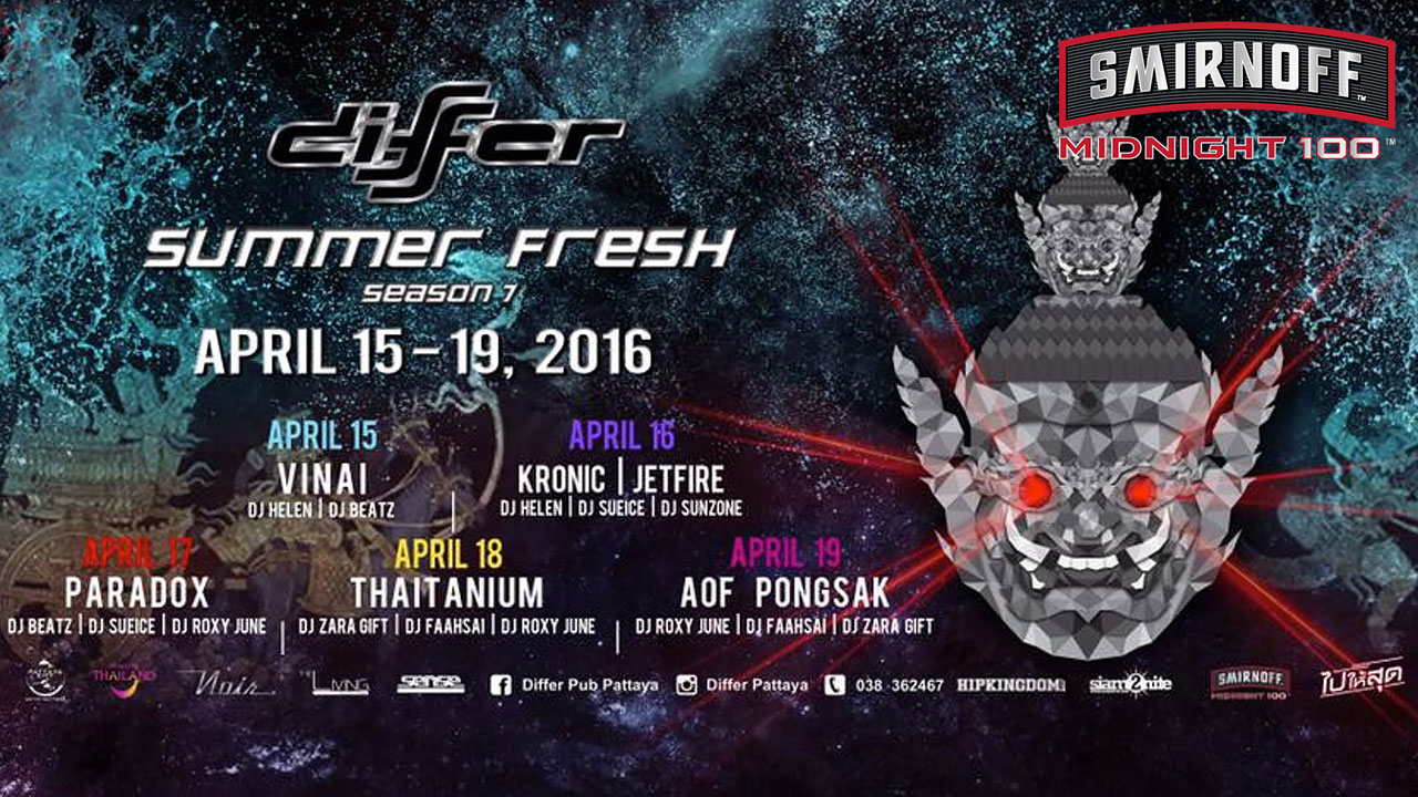 Differ Summer Fresh Party – Pattaya