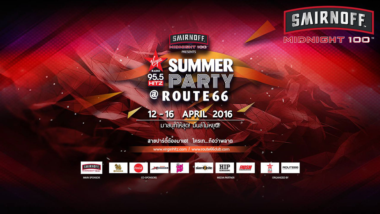 Smirnoff Midnight 100 Presents Summer Party @ Route 66