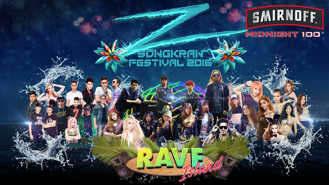 Zoods Songkran Festival 2016 Rave Island Party – Rayong
